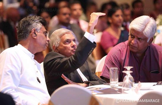 ranil wickramasinghe funny patali champika and arjuna ranathunga 2