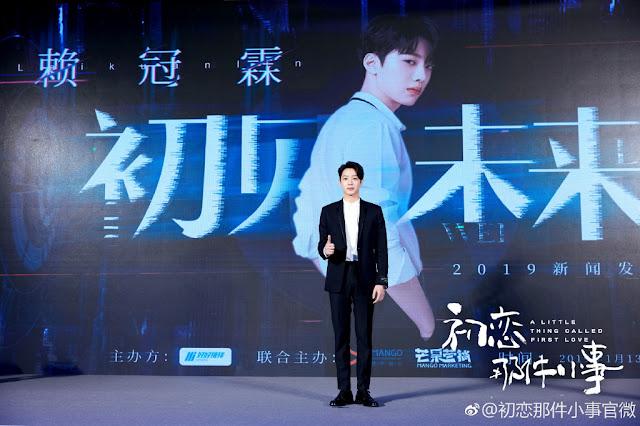 Lai Kuanlin Beijing presscon Jan 13