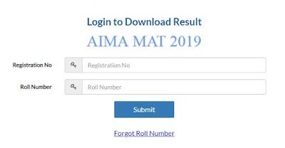 AIMA MAT 2019 परीक्षा के परिणाम