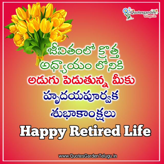 best-retirement-wishes-images-messages-for-teacher