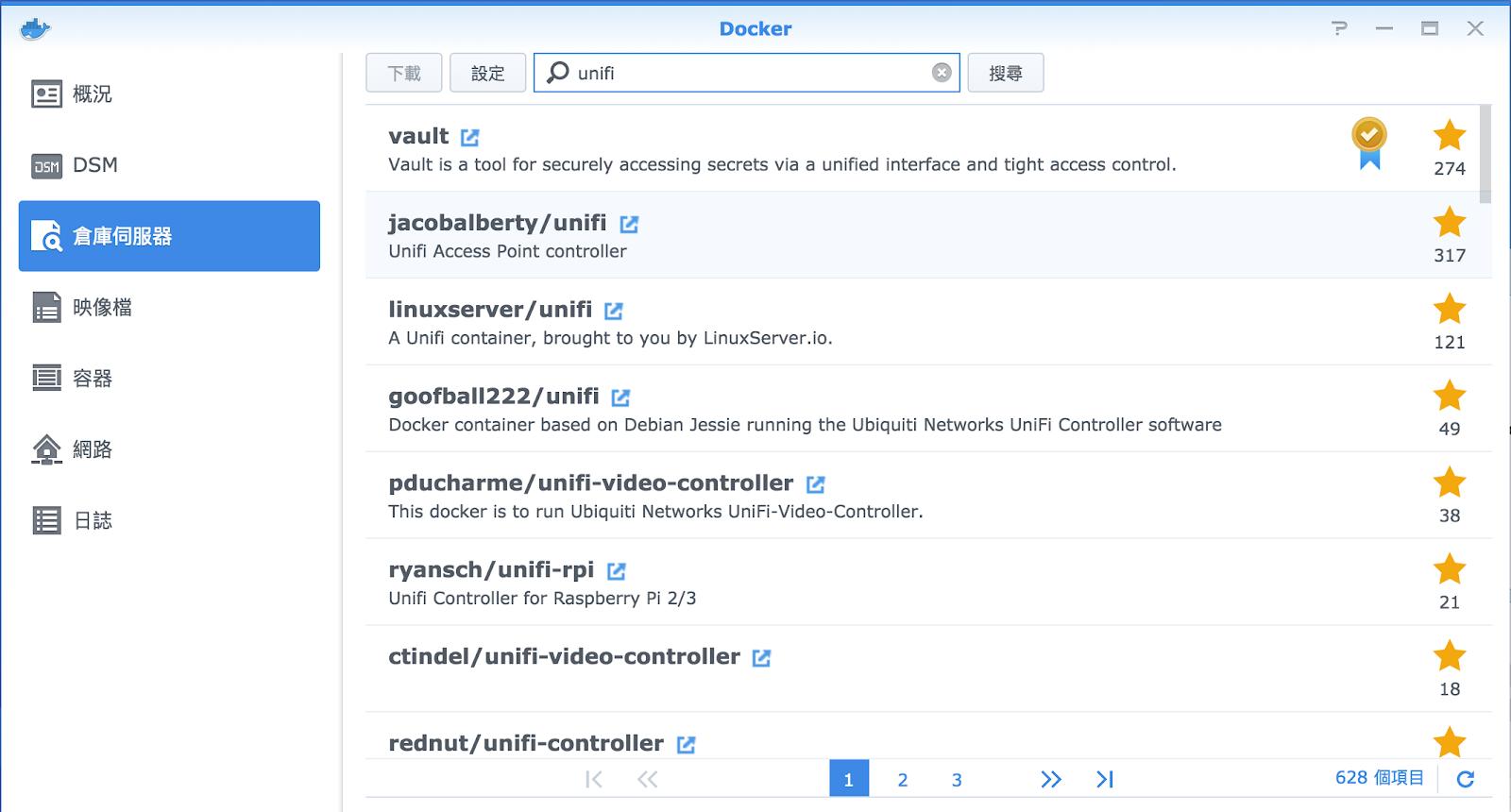 在Synology NAS 用Docker 裝Ubiquiti Unifi Controller | 四大兩小