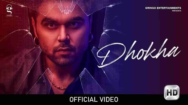 Dhokha Lyrics in Punjabi and English Fonts - Ninja