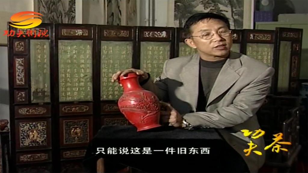 Frekuensi siaran Kungfu TV di satelit AsiaSat 5 Terbaru
