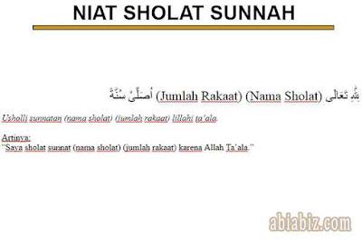 niat sholat sunnah