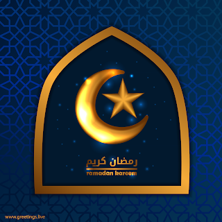 Ramadan kareem golden crescent star islamic pattern design back ground english arabic calligraphy