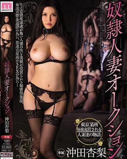 MIDE-307 Submissive Wife Auction Okita Anzunashi
