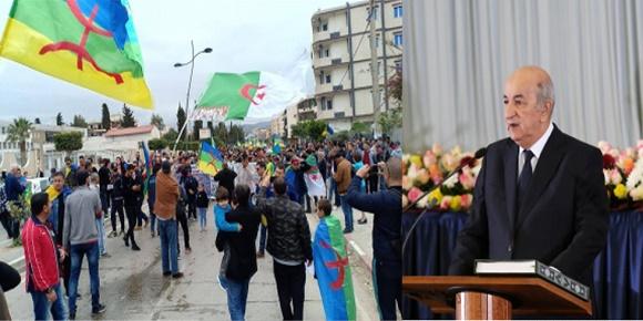 الرئيس الجزائري الجديد عبد المجيد تبون عفو رئاسي