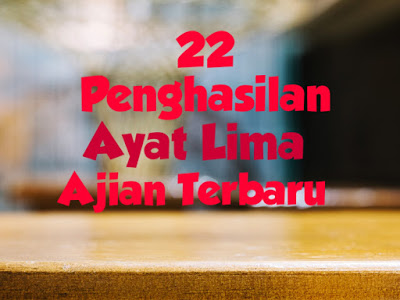 22 pengasihan ayat 5 (AJIAN TERBARU)