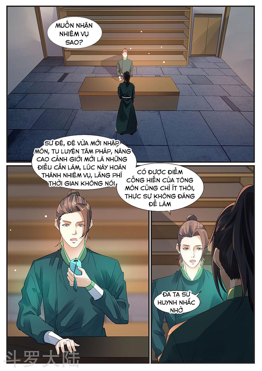 Ngự Thiên chap 71 - Trang 2