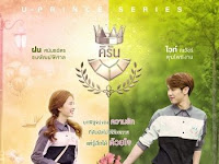 SINOPSIS U Prince The Playful Comm-Arts Episode 1 - 4 Selesai