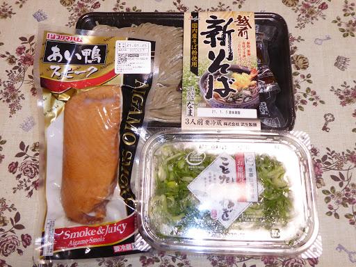 【株式会社 武生製麺】越前 新そば(年越しそば)