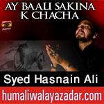 shiahd.blogspot.com/2017/10/syed-hasnain-ali-nohay-2018.html