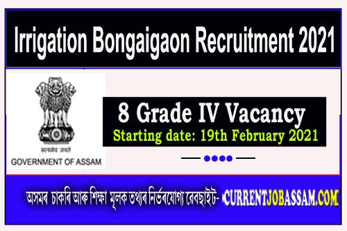 Irrigation Bongaigaon Recruitment 2021