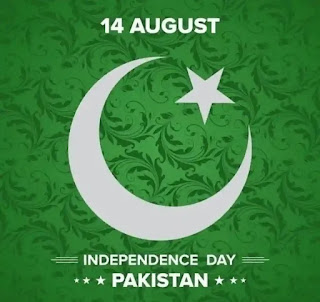 Happy Independence Day Pakistan Status, SMS, Quotes 2020 - Pak Day Quotes