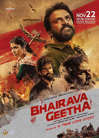 Poster Of Bhairava Geetha Full Movie in Hindi HD Free download Watch Online Telugu Movie 720P