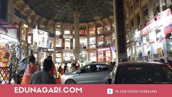 Khetan Super market Patna