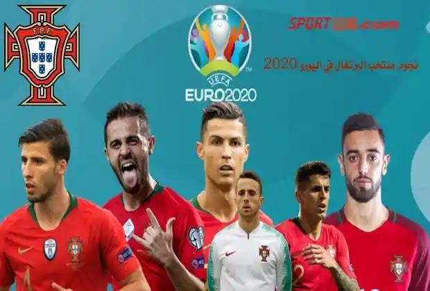 منتخب البرتغال يورو 2021,منتخب البرتغال,يورو 2020,البرتغال,مجموعات اليورو 2021,اليورو,البرتغال في يورو 2021,المنتخب البرتغالي يورو 2021,البرتغال يورو 2021,المنتخبات في اليورو,منتخب البرتغال هو كريستيانو رونالدو 2019,منتخب المانيا في يورو 2021,المنتخب البرتغالي,تشكيلة منتخب البرتغال,افضل اهداف كريستيانو رونالدو مع منتخب البرتغال,رونالدو في البرتغال,اليورو 2020,لولا كريستيانو رونالدو لكان البرتغال منتخب عادي,هدف رونالدو البرتغال اليوم,المنتخبات المشاركة في كأس أمم أوروبا 2021,منتخب الجزائر 2020