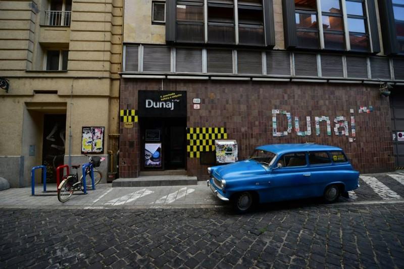 KC Dunaj в Братиславе