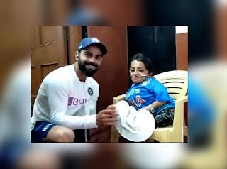 Virat Kohli's Heartwarming Gesture For Special Fan gone Viral
