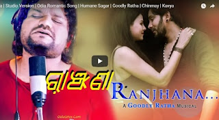 ranjhana song by human sagar