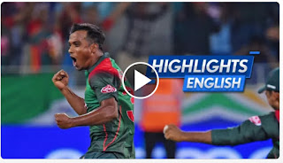 Cricket Highlights - Sri Lanka vs Bangladesh 1st Match Asia Cup 2018