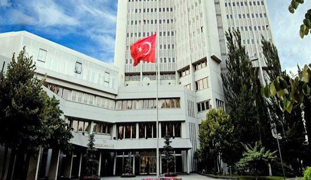 وزارة الداخلية التركية: تعميم بخصوص شهر رمضان المبارك