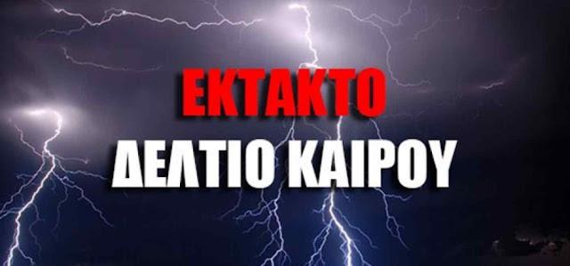 Ο καύσωνας φεύγει, οι καταιγίδες έρχονται... (πρόγνωση μέχρι την Τετάρτη 11/8)