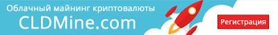 cldmine.com