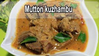 Lamb curry recipe in Tamil | Samayalkurippu