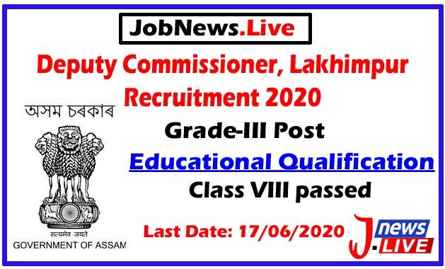DC, Lakhimpur Recruitment 2020: Apply Online For Driver Post @ Niyog.Assam.Gov.In