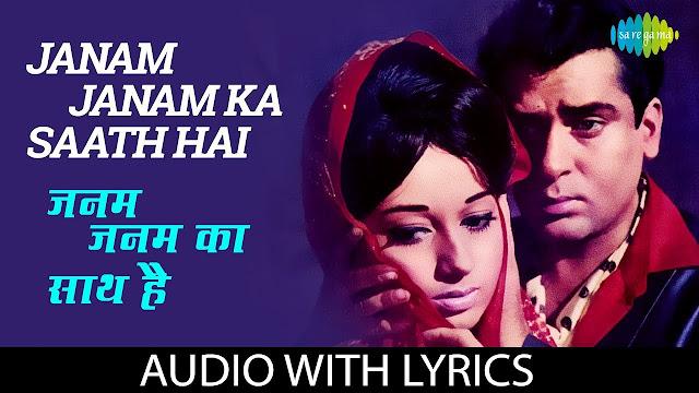 Janam Janam Ka Sath Hai Lyrics