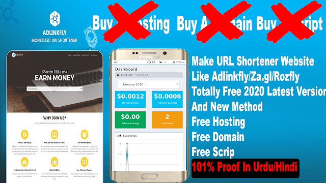 101% Live Proof | How To Make Your Own Url Shortener Website Like Adlinkfly For Free ( Part1 )
