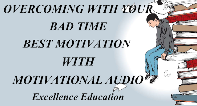 When Time Gets Hard | Best Motivation with Audio Student Motivation