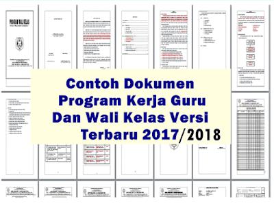 Program Kerja Guru 2017/2018