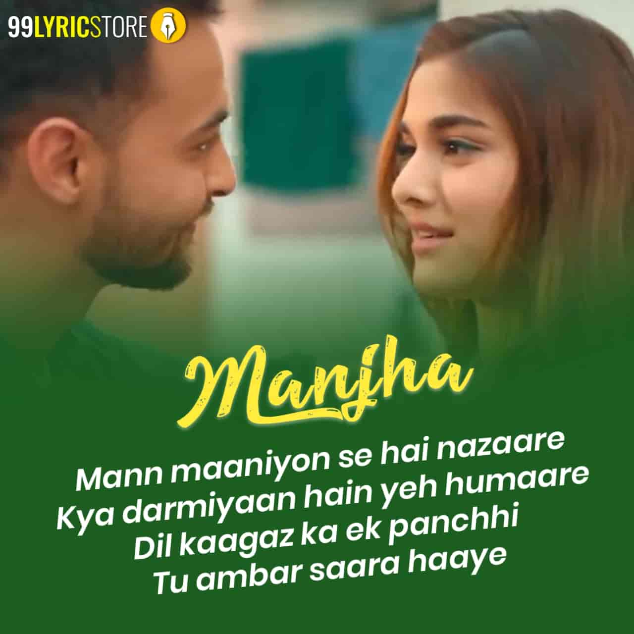 Manjha Song Image By vishal Mishra starring Sainee Manjrekar and Aayush Sharma