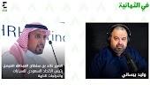 الأمير خالد بن سلطان في حوار خاص: اسم عالمي كبير يشارك في رالي الشرقية