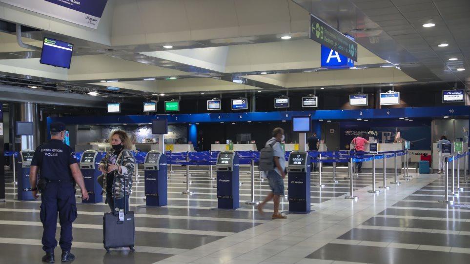 Παρατείνονται οι περιορισμοί στις πτήσεις εσωτερικού