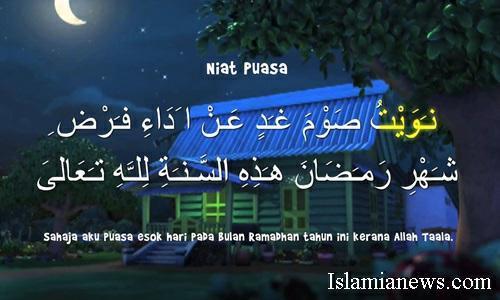 Bacaan Doa Buka Dan Niat Sebulan Puasa Ramadhan  Yang Benar