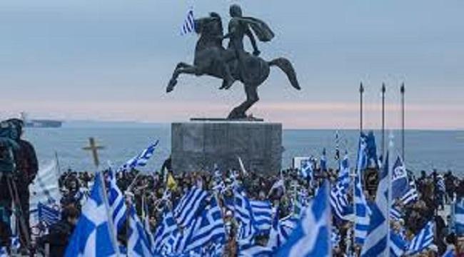 "H Σκοπιανή υπουργός Άμυνας: «Οι Ελληνες δεν μπορούν να τραγουδούν το ""Μακεδονία Ξακουστή""»!"