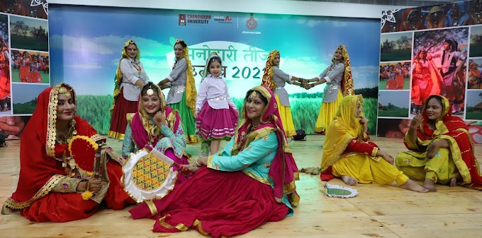 Teej Mahotsav showcasing the rich culture and heritage of Punjab and Haryana organized at Chandigarh University