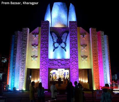 Prem-Bazaar-Kharagpur