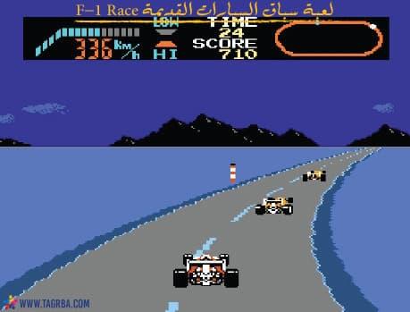 تحميل لعبة سباق السيارات القديمة F-1 Race على منصة تجربة