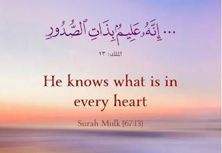 qurani ayat status urdu