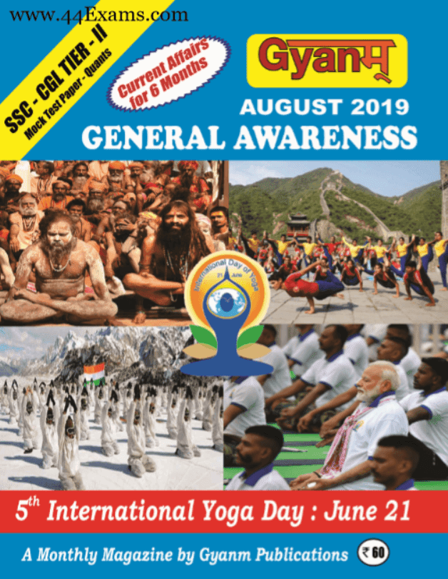 Gyanm-Samyiki-Current-Affairs-August-2019-For-All-Competitive-Exam-PDF-Book