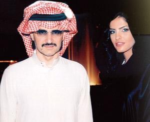 الوليد بن طلال يهدي لزوجته أغرب يخت فى العالم.. بالصور 1.jpg