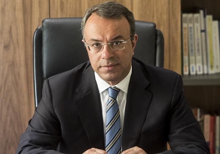Χρ. Σταϊκούρας: Σε σύσκεψη για το φορολογικό το Σάββατο υπό τον Πρωθυπουργό
