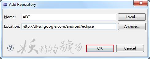 %E5%9C%96%E7%89%87+009 - [教學] 開發Android App第一步 - 環境建立篇
