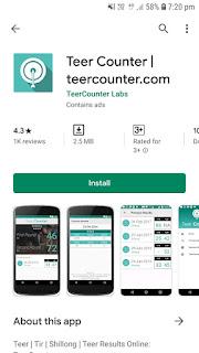 Teer result app