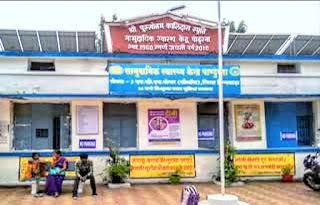 सिविल अस्पताल मे कार्यरत डाॅ. नितिन उपाध्याय की रिपोर्ट आई निगेटिव