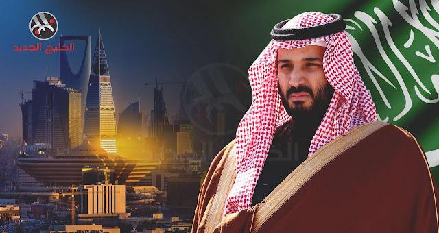 بداية النهاية في المملكة العربية السعودية